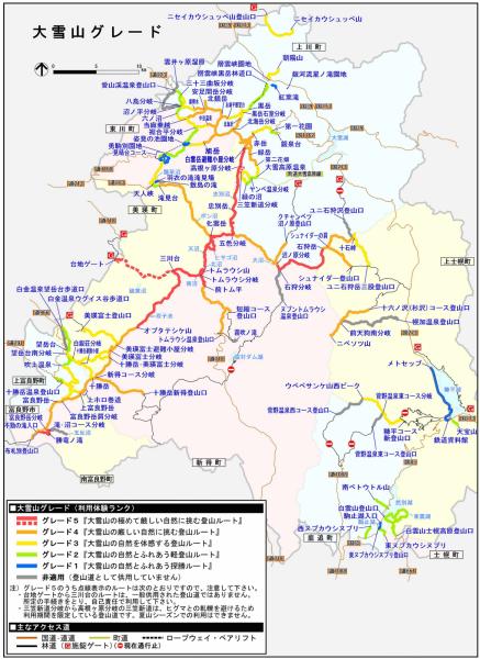 map-daisetsuzan-grade