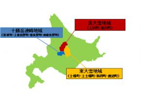 北海道地図3エリア