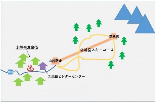 旭岳スノールートjepg版1