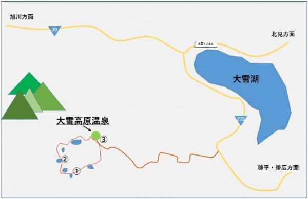 地図(大雪高原コース)ファイル変換up用