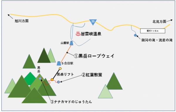 地図(黒岳コース)png版