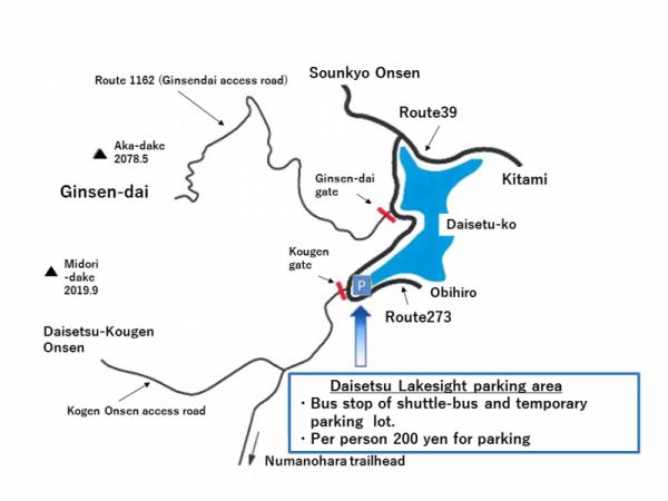 【図解】マイカー規制概要(規制区間英語版地図)
